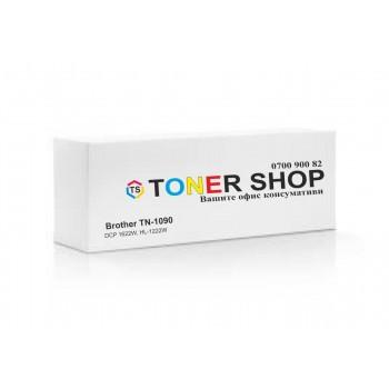 Съвместима Тонер Касета Brother TN-1090