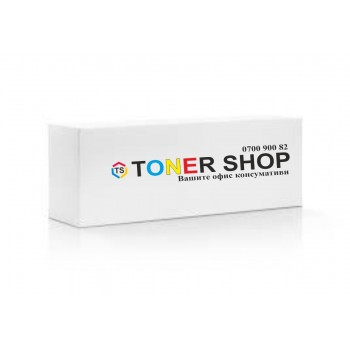 Съвместима тонер касета HP CE322 Yellow