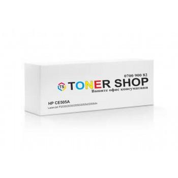 Съвместима тонер касета HP CE505A