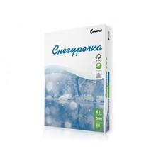Копирна хартия Снегурочка формат A4